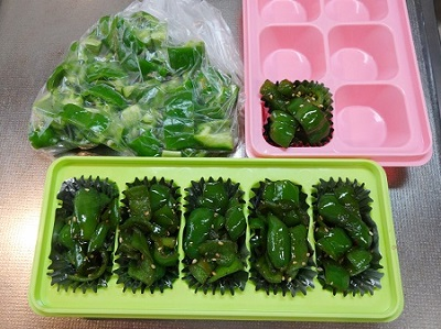 ピーマンの自家製冷凍食品