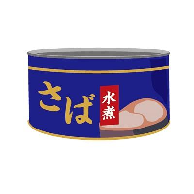 鯖水煮缶の栄養とアレンジレシピ