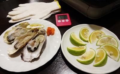 生牡蠣とカボス