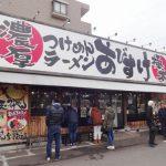 あびすけ東山田店でドロドロ超濃厚つけ麺レビュー!営業時間や駐車場