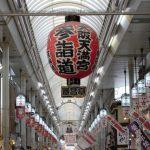 大阪市天満駅周辺の治安や住みやすさの口コミ!学校や病院、商店街が充実