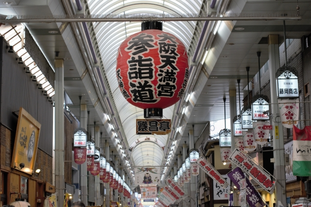 大阪市天満駅周辺は子育てファミリーにおすすめ
