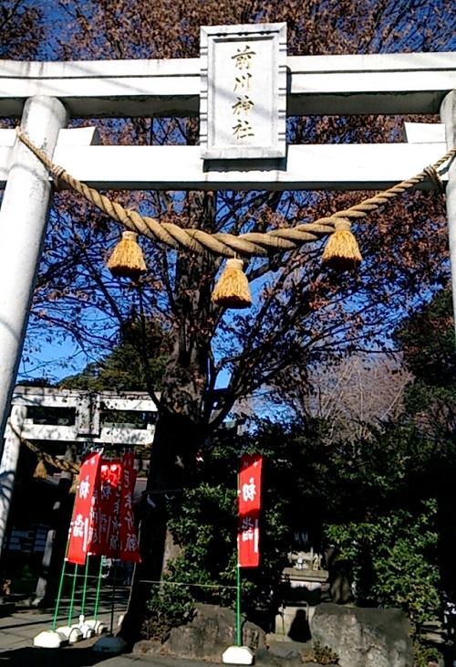 川口市の前川神社への行き方