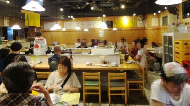 大鶴見食堂の雰囲気