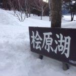 福島県桧原湖で氷上ワカサギ釣り体験情報!手ぶらで行く料金や服装